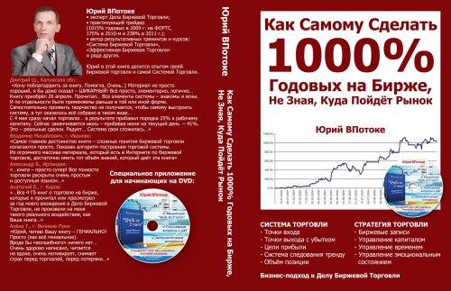 oblogka knigi_Обложка книги