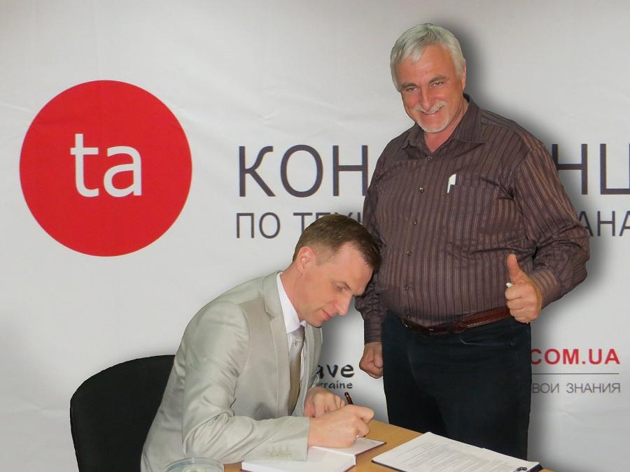 Юрий ВПотоке подписывает книгу читателю