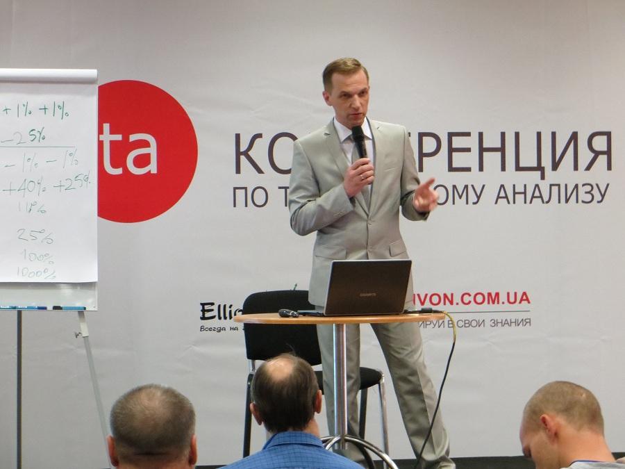 Выступление Юрия ВПотоке