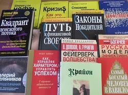 Другие книги, которые рекомендую Вам прочитать